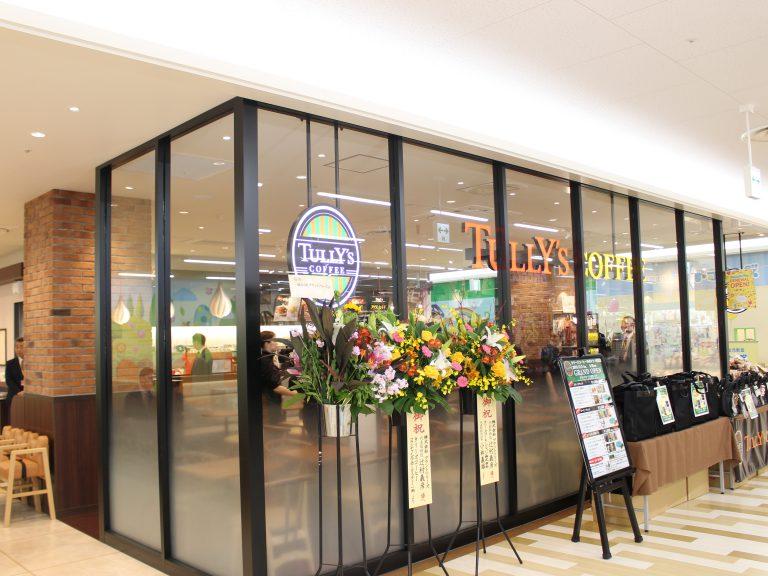 ゆめタウン高松店がオープンしました!