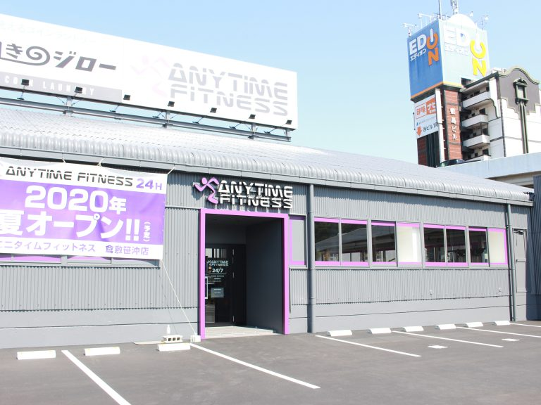 エニタイムフィットネス倉敷笹沖店オープンしました!