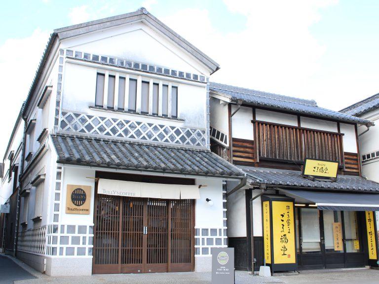 【新店舗OPENのお知らせ】タリーズコーヒー倉敷美観地区店